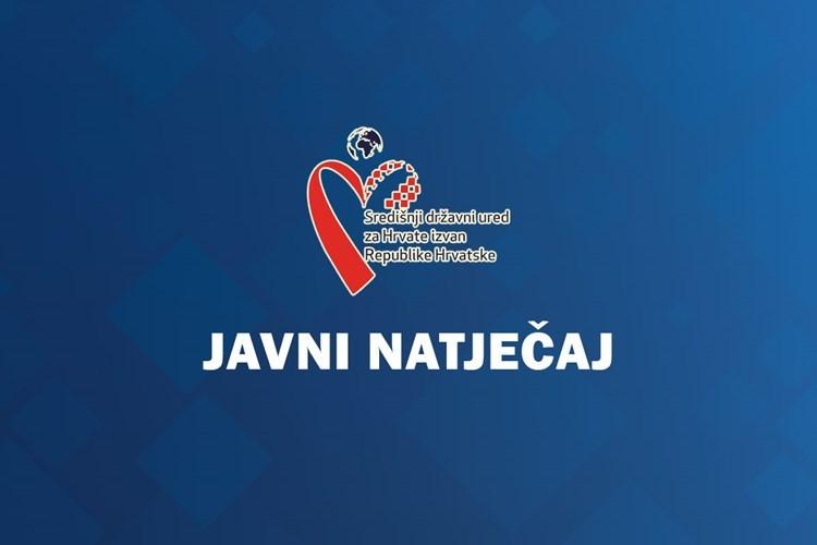 Objavljen Javni natječaj za financiranje kulturnih, obrazovnih, znanstvenih, zdravstvenih i ostalih programa i projekata od interesa za hrvatski narod u Bosni i Hercegovini za 2021. godinu
